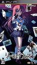 リベリオンズ Secret Game 2nd Stage/PSP/ULJM06253/D 17才以上対象