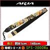 Aria アリア 和柄ストラップ SPS-2000Wa