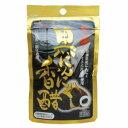 ユニマットリケン 発酵黒にんにく香醋 62粒