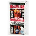 バンスキットID1%液 150ml(第2類医薬品)
