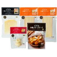 FUJI 花畑牧場 チーズ食べ比べセットN