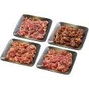 FUJI 大金畜産 4種の味付肉食べきりセット