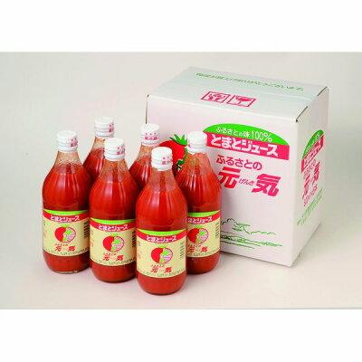 FUJI 下川町農産物加工 とまとジュース「ふるさとの元気」