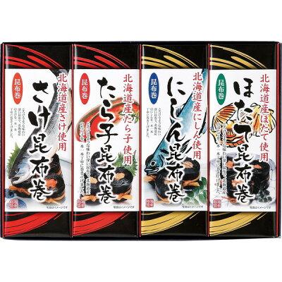 FUJI 北海道産 昆布巻 4本セット HC-4 H