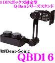 ビートソニック スタンド QBD16