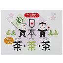 ニッポンフレフレ茶・茶・茶 NCP-10