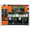 かにふりかけセット 味の詰め合わせ 永谷園鮭茶漬け  MV-200A