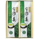三盛物産 宇治の葉 煎茶   uj-10a