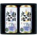 三盛物産 お茶ギフト SA-25A
