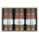 宇治茶 宇治の葉(木箱入り)(玉露120g×1本・煎茶神緑120g×2本)JH100A