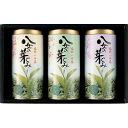 三盛物産 お茶ギフト YG-35A