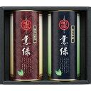 三盛物産 薫緑 静岡茶詰合せ 煎茶神緑   抹茶入煎茶   sx-30a