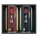 三盛物産 薫緑 静岡茶詰合せ 煎茶神緑 80g×1 抹茶入煎茶 80g×1 YX-30A
