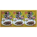 三盛物産 桃太郎カレー ビーフカレー 中辛  tc-15