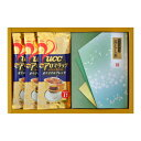 静岡県産ドリップ緑茶・UCCドリップ MDU-10