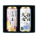 日本の銘茶紀行