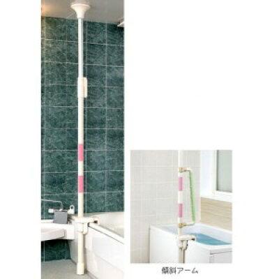 DIPPERホクメイ浴室用空間手すり コメット傾斜アームセット(NB40030)65021020