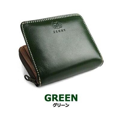ポーム 本革 ラウンドファスナー小銭入れ付 二つ折り財布 ZN-433 グリーン
