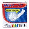フィルムルックス 布製本テープ 3cm×10m 01201 ブルー