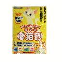 オシッコのニオイ超吸収 ミィちゃんの猫砂 7L (2穴タイプ・おから砂)