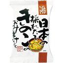 コスモス食品 うんと健康 日本の採れたてきのこのおみそ汁 9.2g