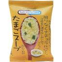 コスモス食品 ネイチャーフューチャー たまごスープ 7.9g