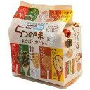 コスモス食品 NF スープ5つの味よくばりセット 47.9g