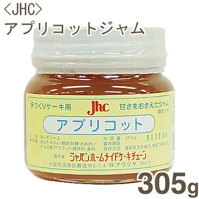 jhc アプリコットジャム瓶入