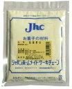 jhc 乾燥卵白