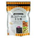 北野エース/黒ごまアーモンドきな粉 1袋 豆腐・豆製品