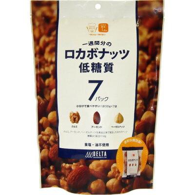 一週間分のロカボナッツ(210g(30g*7袋))