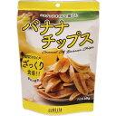 デルタココナッツオイルで揚げたバナナチップス(68g)