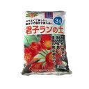 【園芸用用土】クンシランの土(当ショップオリジナル) 3L