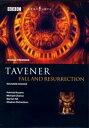 タヴナー、J:堕落と復活 世界初演