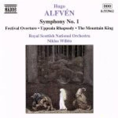 アルヴェーン:交響曲第1番/ウプサラ狂詩曲/バレエ音楽「山の王」/他 アルバム 8553962