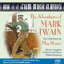 スタイナー 、 マックス / 映画音楽 マーク・トゥエインの冒険 1944 ストロンバーグ&モスクワ交響楽団、合唱団 輸入盤