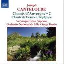 カントルーブ:オーヴェルニュの歌(選集 2) アルバム 8570338