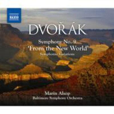 ドヴォルザーク(1841-1904):交響曲第9 番 アルバム 8570714