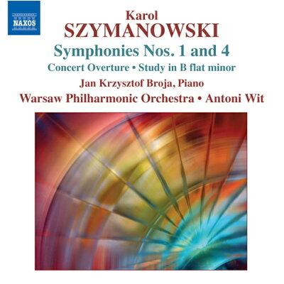 シマノフスキ:交響曲第1番, 第4番 他 アルバム 8570722