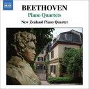 ベートーヴェン:ピアノ四重奏曲集 WoO 36 アルバム 8570998