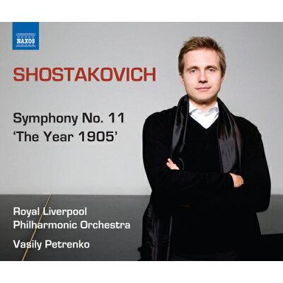 ショスタコーヴィチ:交響曲 第11番「1905年」 アルバム 8572082