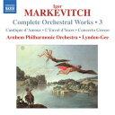 マルケヴィチ:管弦楽作品全集 第3集 アルバム 8572153