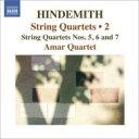 Hindemith ヒンデミット / String Quartet, 5, 6, 7, : Amar Q 輸入盤