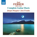 ホセ・フェレル:ギター二重奏曲全集 アルバム 8574011