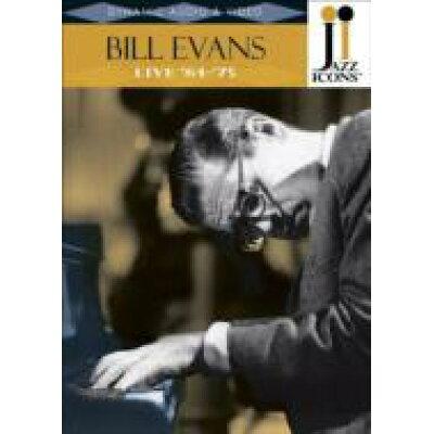 ビル・エヴァンス - ライヴ '64-'75《ジャズ・アイコンズ3》 DVD 洋画 2119013