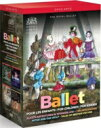 DVD 子供のためのバレエBOX OABD-1096