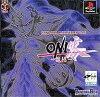 PANDORA MAX SERIES Vol.6 ONI零〜復活〜