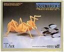 白木の昆虫工作キット アリ