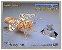 白木の昆虫工作キット ハチ