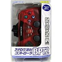 ゲームテック PlayStation2専用 アナログ連射コントローラBPT2 レッド